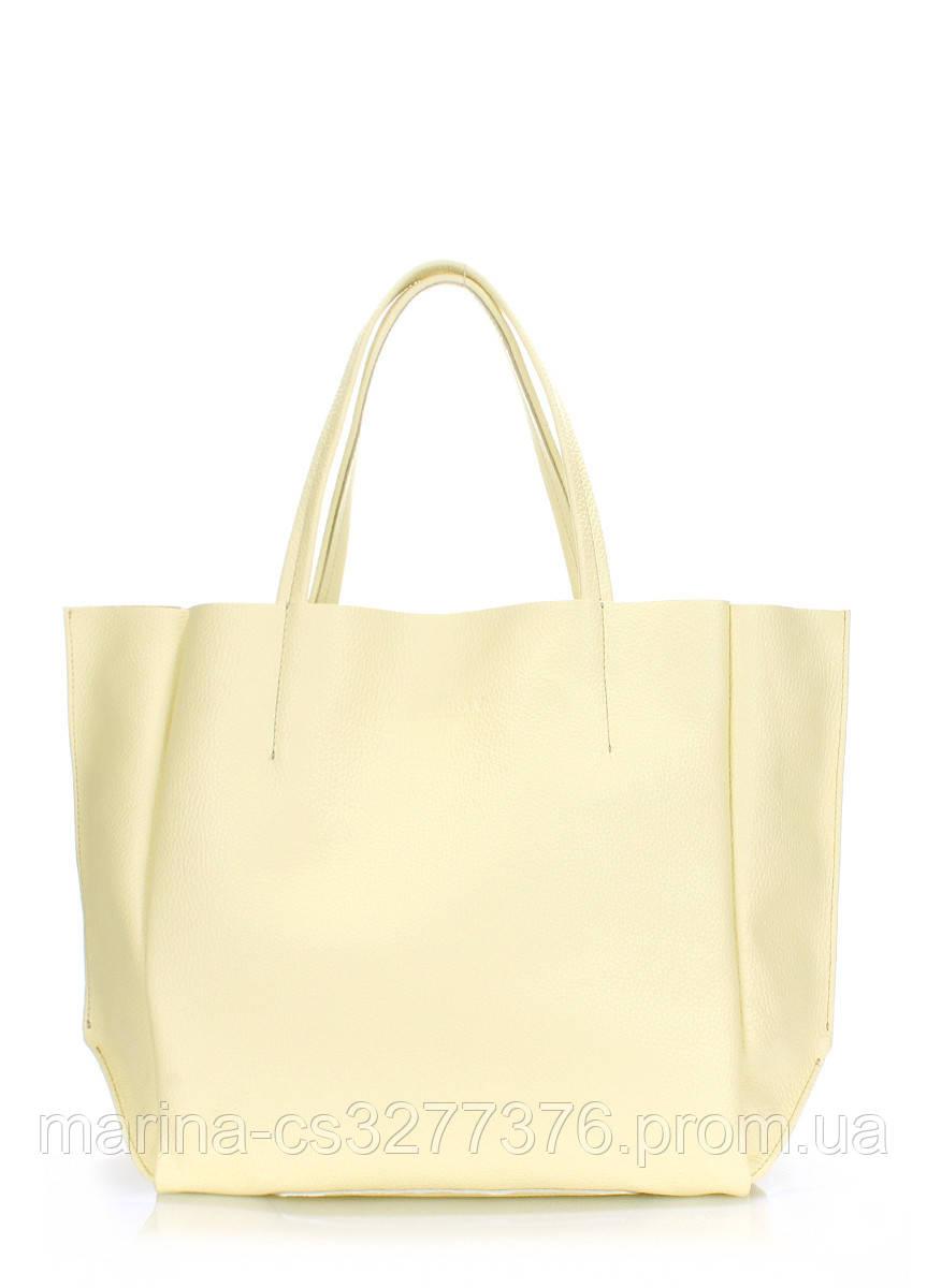 Кожаная сумка POOLPARTY Soho цвет желтый лимонад женская