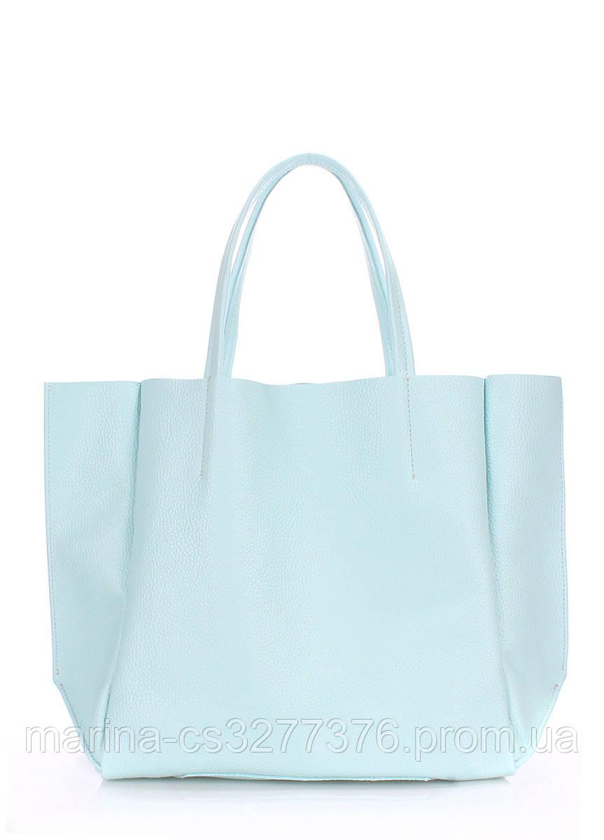 Кожаная сумка POOLPARTY Soho голубая женская