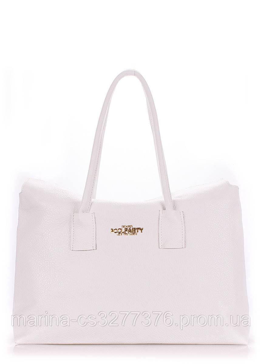 Кожаная сумка POOLPARTY Sense белая женская