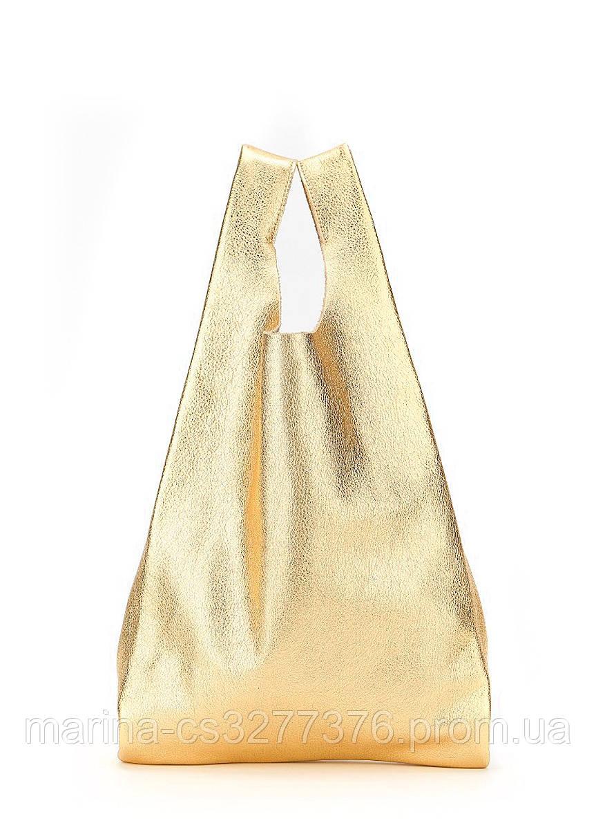 Кожаная сумка POOLPARTY Tote золотая сумка пакет женская
