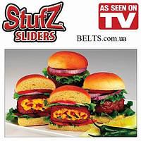 Пресс для бургеров Stufz Sliders, прибор для приготовления бургера Стафз Слайдерс