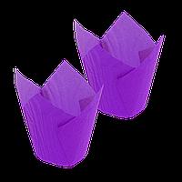 Формочки Тюльпан (d =50mm.h=60/80mm) (1уп/150шт) фиолетовые