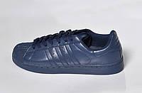 Мужские повседневные кроссовки Adidas Superstar Foundation, кожа, синие, Р. 41