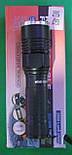 Ліхтар ручний акумуляторний Police WD-462, фото 3