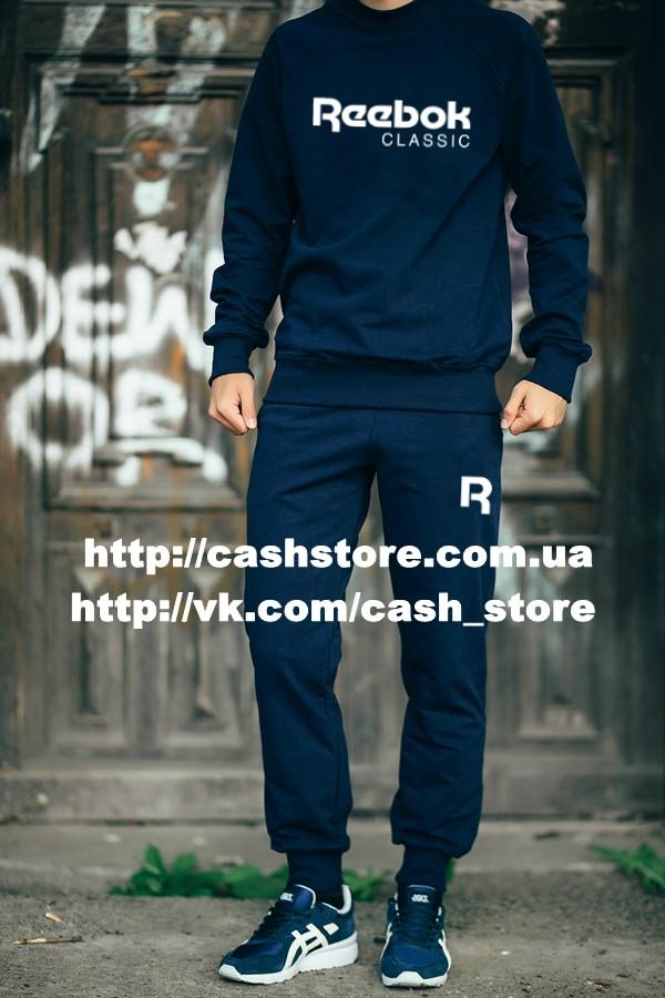Мужской спортивный костюм Reebok Classic - Интернет-магазин хайповой,  спортивной одежды, обуви и 7bde10dac64