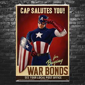 "Постер ""Captain America Salutes You"". Капитан Америка, ретро-плакат, Marvel. Размер 60x43см (A2). Глянцевая бумага"