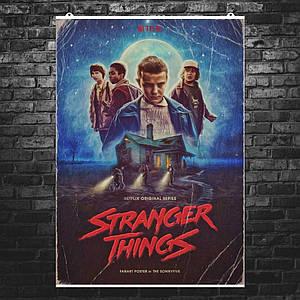 """Постер """"Stranger Things. Стилевая митация ретроплаката"""". Размер 60x42см (A2). Глянцевая бумага"""