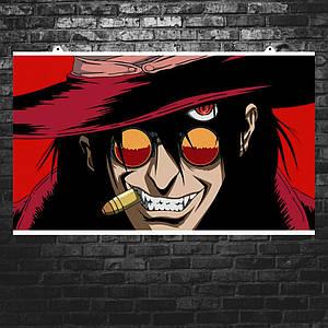 "Постер ""Hellsing. Алукард"". Хеллсинг, аниме. Размер 60x34см (A2). Глянцевая бумага"