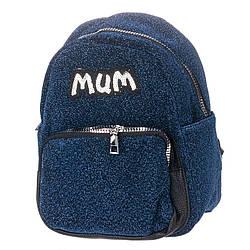 Женский яркий рюкзак