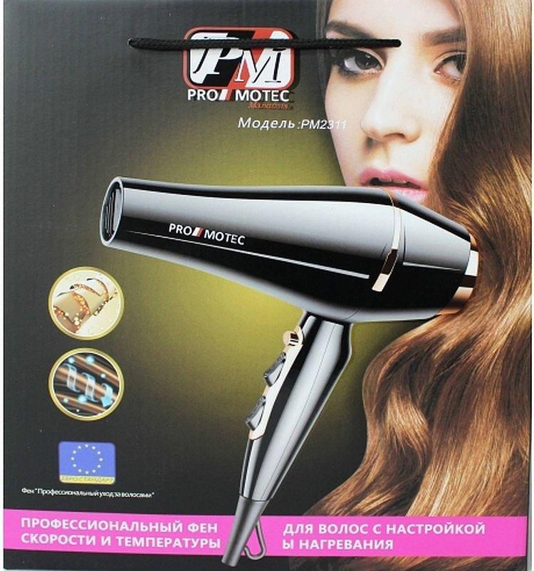 Профессиональный фен для волос Promotec Pm-2311, 3000 Вт