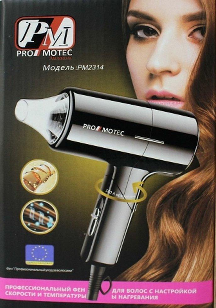 Фен для волосся Promotec Pm-2314, 3000 Вт