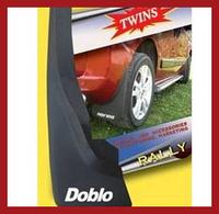 Брызговики передние (2 шт, резина) - Fiat Doblo I 2001-2005 г.в. Турция