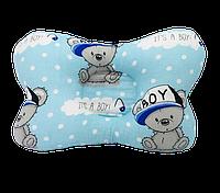 """Детская ортопедическая подушка-бабочка Солодкий Сон """"Мишки Boy"""" 20х28 см."""
