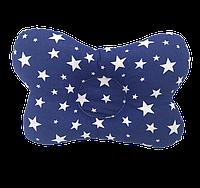 """Детская ортопедическая подушка-бабочка Солодкий Сон """"Звезды на синем"""" 20х28 см."""