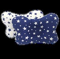 """Детская ортопедическая подушка-бабочка Солодкий Сон двухсторонняя """"Звезды синий/белый"""" 22х26 см."""