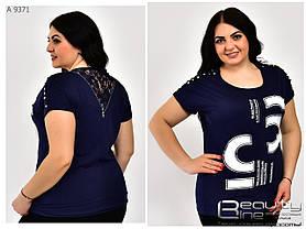 Летняя женская футболка размер 50,52,54