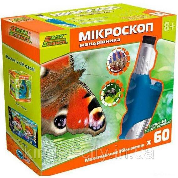 Микроскоп 44005
