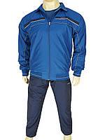 Качественный мужской спортивный костюм Fabiani 15YЕ8Е590203 В indigo большого размера