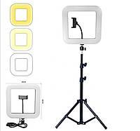 Набор блогера 2 в 1: штатив 200 см и LED лампа 28 см с держателем для телефона /студийный свет