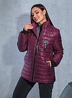 Модная куртка стеганная на весну-осень 48-58 плащевка и синтепон