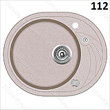 Гранитная мойка AquaSanita Clarus SR 102 (580х470 мм.), фото 6