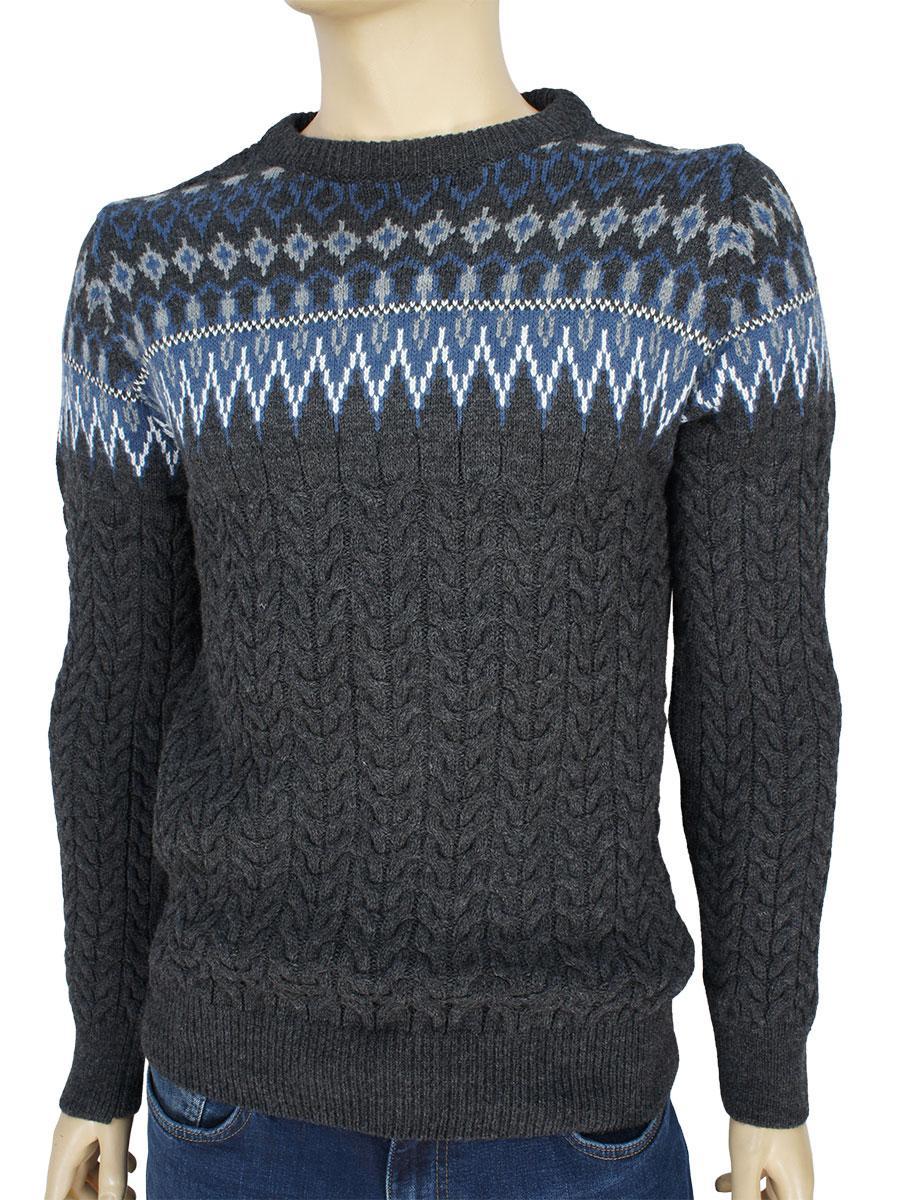 Мужской вязанный свитер Trist Star 5239 Antra
