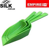 Совок пластиковий набір 3шт.  Empire