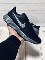 Кроссовки Унисекс Nike (Найк) Revolution 5 Original,Light Grey
