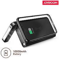 Повербанк Joyroom 10000 mAh Black с беспроводной зарядкой и фонариком