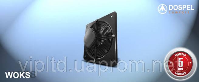 Вентилятор DOSPEL WOKS 300 промышленный вытяжной осевой  - Интернет-магазин VIPLTD в Харькове