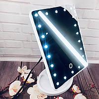 Зеркало косметическое настольное с подсветкой Large LED Mirror. Зеркало для макияжа с подсветкой. Led зеркала.
