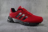 Мужские кроссовки Adidas Marathon, 46 размер