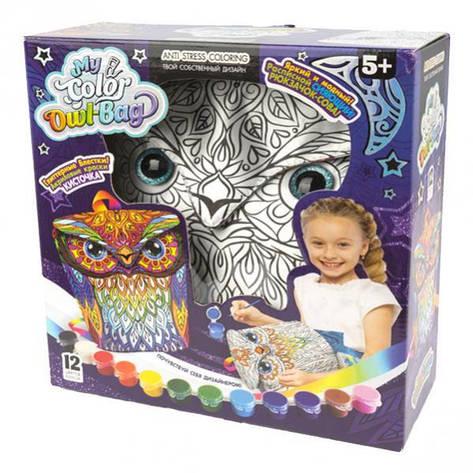 Креативное творчество  «MY COLOR OWL-BAG», фото 2