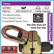 Зажим двунаправленный для кузовных работ (2 и 5 т) FORCE 62502, фото 3