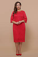Платье с гипюром рр 50-54
