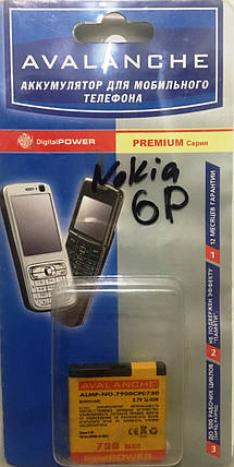Акумулятор AVALANCHE PREMIUM Nokia BL-6P /7900/6500cl 730mAh, фото 2