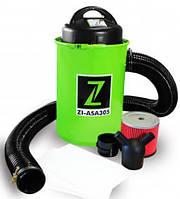 Аспирация Zipper ZI-ASA305, фото 1
