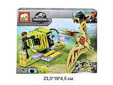 """Конструктор Динозавры """"Jurassic World"""" Парк юрского периода JX90069 8 в 1, фото 3"""