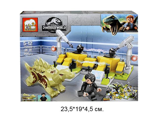 """Конструктор Динозавры """"Jurassic World"""" Парк юрского периода JX90069 8 в 1"""