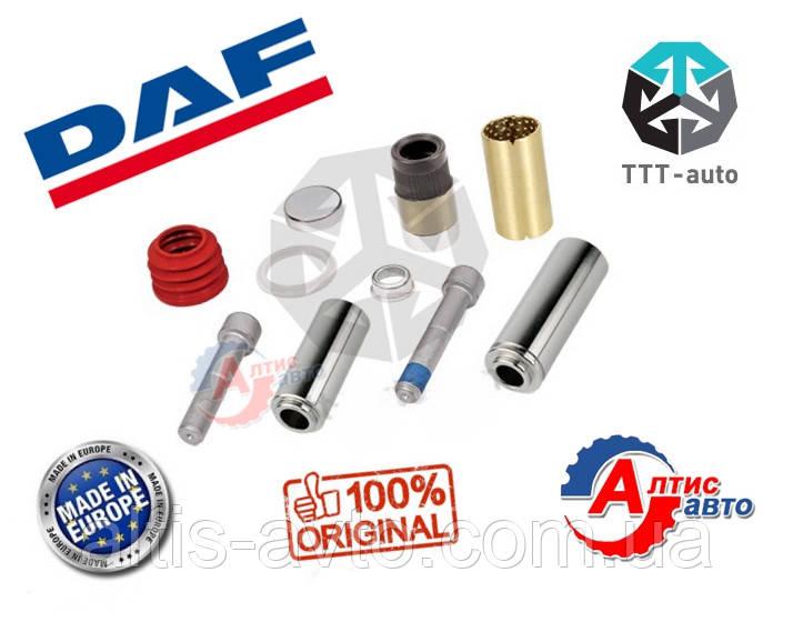 Ремкомплект направляющих суппорта DAF 85 CF,75/65, XF 95/105 14941 TTT-auto, Р/к 1521322, 1929023