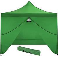 Садовый павильон, тент, шатер 3*3 4 стінки складний торговий зелений намет Складной торговый павильон