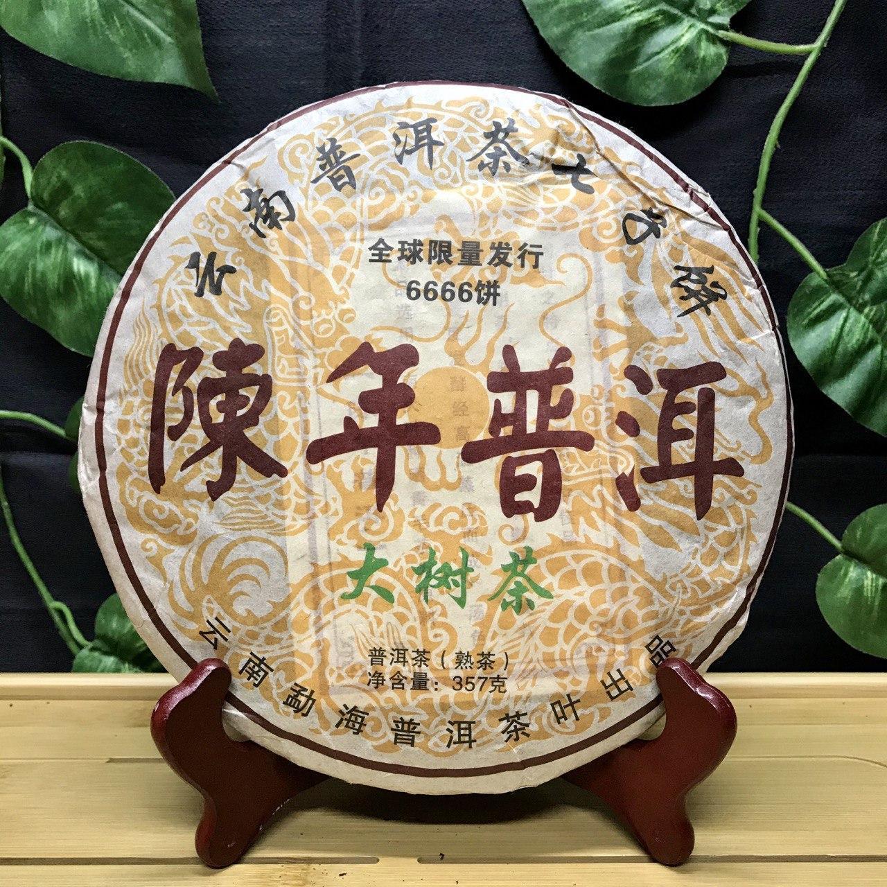 Классический шу пуэр Chen Nian 357 грамм 2013 год