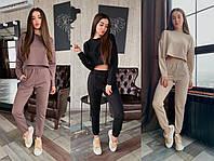 "Женский спортивный костюм ""Ола""  Yulia, фото 1"