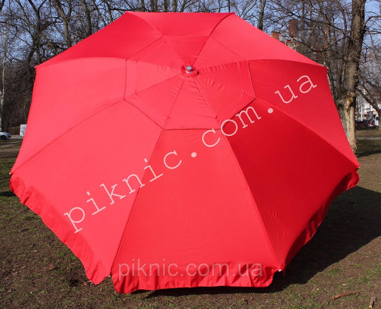 Зонт торговый большой 3,5м круглый с клапаном Усиленный зонт для торговли на улице Красный 351