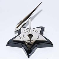 Ручка для принятия решения Звезда