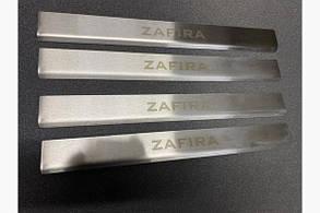 Накладки на дверные пороги OPEL ZAFIRA B (2006+)