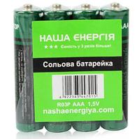 Батарейка Наша Энергия R03 60шт/уп