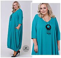 Бирюзовое женское  платье макси  в стиле бохо с украшением в комплекте с 66 по 72