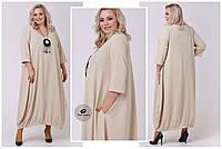 Модное женское  платье макси  в стиле бохо с украшением в комплекте с 66 по 72