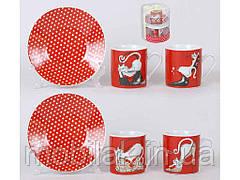 Набір кавовий: 2 чашки порцелянові 80мл з блюдцями зі стразами YG211 ТМBONADI